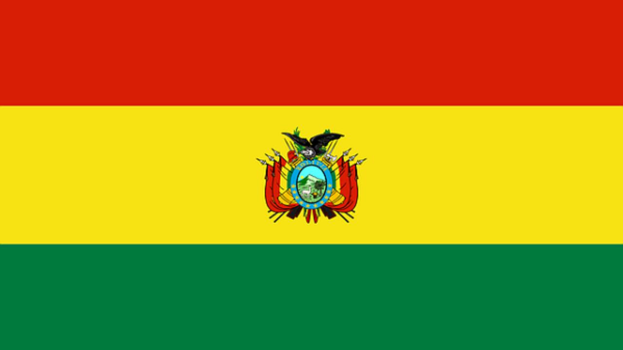 cuál es la segunda bandera de bolivia