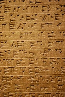 Escritura Cuneiforme Descubrimiento Características Lenguas